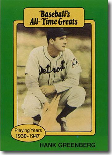 5-Count Lot 1987 Hank Greenberg Hygrade All-Time Greats